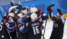 الولايات المتحدة تفوز على سلوفاكيا في هوكي الجليد للرجال