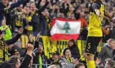 العلم اللبناني خلال مباراة دورتموند والانتر