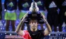 التصنيف العالمي لمحترفي التنس: ديل بوترو سادسا وفيدرر يحتفظ بالصدارة