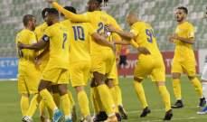 تغييرات في ترتيب الدوري القطري بعد نهاية الجولة الثامنة