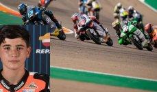 Moto3: وفاة سائق عن عمر 14 عاما خلال السباق