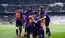 برشلونة يحسم كلاسيكو الارض امام المرينغي ليعزز صدارته من البرنابيو