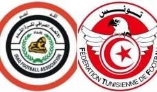 تونس تفوز وديا على العراق بثنائية نظيفة