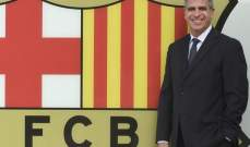ميستر: هناك انقسام كبيرا داخل مجلس إدارة برشلونة