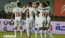 الزمالك يسعى إلى حسم لقب الدوري المصري أمام  الإنتاج الحربي