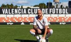زازا قد يعود للمشاركة في الدوري الايطالي