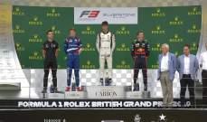 الفورمولا 3: بولتشيني يفوز بسباق إنكلترا
