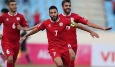 موجز المساء: غريزمان يسخر من راموس، لبنان يحافظ على مركزه بالتصنيف ومصر تقسو على السعودية