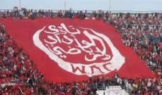 الوداد المغربي : استئناف الدوري يصب في صالحنا