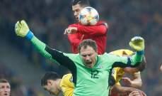 الحارس الاوكراني منح منتخب بلاده الفوز على البرتغال