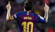 برشلونة يقدم عرضه لميسي مقابل تجديد العقد