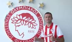 رسمياً: اليوناني توريسيدس يعود إلى أولمبياكوس