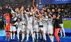 مونديال الأندية 2018: تحديد مسار الدور ربع النهائي
