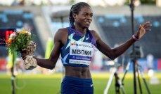 اولمبياد طوكيو- ماسيلينغي: لا يمكن القول لي انني لست إمراة