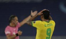 البرازيلي جيسوس يغيب عن نهائي كوبا اميركا امام الارجنتين