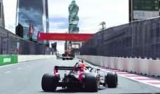 بنما تستعد لإستقبال سباق فورمولا 1