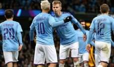 مانشستر سيتي يقسو على بورت فايل وفوز ليستر وتعادل سلبي بين وولفرهامبتون واليونايتد