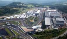 امال البرتغال بإستقبال سباق فورمولا 1 مرتفعة