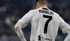 رونالدو يتبرع بقميصه وميسي يقوم بالمثل