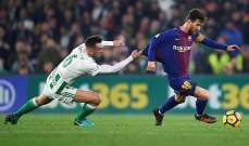 ريال بيتيس يوجه رسالة خاصة لميسي قبل مواجهة برشلونة