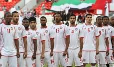 الإمارات تواجه السعودية وسوريا وديا