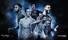 الفيفا تكشف عن قائمة حراس المرمى لاختيار الافضل لعام 2018