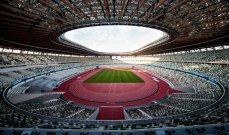 أبرز المواقع الأولمبية في طوكيو