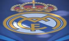ريال مدريد: فلنملأ البرنابيو بروح التضامن