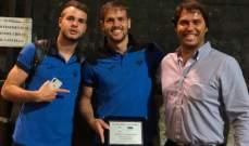رسميا : اتالانتا يعير لاعبه لليتشي