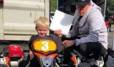 رايكونين يبدأ بتدريب إبنه على الكارتينغ