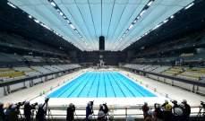 طوكيو 2020: الكشف عن المسبح الرئيسي