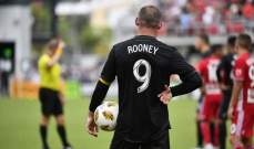 روني يقود فريقه للفوز في الدوري الأميركي