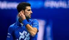ديوكوفيتش يتابع على عرش صدارة ترتيب اللاعبين المحترفين في كرة المضرب