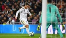 خاص: الصفقة التي تحوّلت إلى صفعة في ريال مدريد!