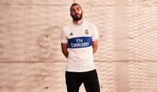 قميص جديد لريال مدريد في الأسواق