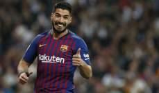 برشلونة يستقر على بديل سواريز