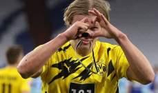 150 مليون يورو كلفة إنتقال هالاند إلى ريال مدريد