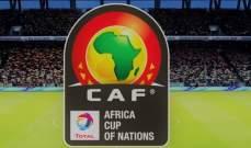 كاف يعلن موعد كأس الأمم الإفريقية وقرعة البطولة