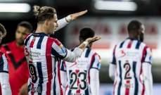 تفينتي وفيليم الى الدور الربع نهائي من بطولة كأس هولندا
