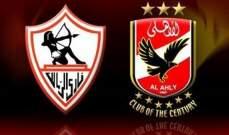 الكشف عن التشكيلة الأقرب لقمّة الزمالك والأهلي في نهائي دوري أبطال أفريقيا