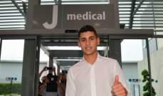 روميرو يخضع للفحص الطبي في يوفنتوس