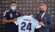 سيلتا فيغو يضم موريلو رسمياً