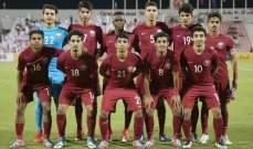 إعلان قائمة منتخب قطر للشباب النهائية استعدادا لكأس العالم