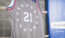 فيلادلفيا سفنتي سيكسرز يستمد شكر قميصه الجديد من فيلم روكي