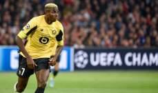 ليل يصفع ليفربول بشأن مهاجمه
