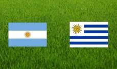 تغيير موعد لقاء الارجنتين والاوروغواي
