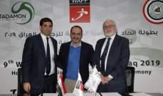 عودة بطولة غرب آسيا للرجال لكرة القدم من بوابة العراق