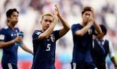 موجز المساء: اليابان تتأهل باللّعب النظيف مع كولومبيا، مباراة الصدارة بين إنكلترا وبلجيكا ومنتخب الأرز يواجه الأردن