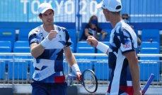 طوكيو 2020: موراي وسالزبوري الى ربع نهائي كرة المضرب