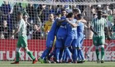 الليغا : خيتافي يتخطى ريال بيتيس ويقترب من ريال مدريد